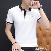 夏季短袖t恤男潮流冰絲翻領衫男士體恤有領上衣服純棉半截袖【果果新品】