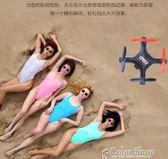 迷你四軸飛行器遙控飛機耐摔無人機高清航拍直升機男孩玩具航模     color shopYYP