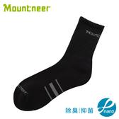【Mountneer 山林 奈米礦物能氣墊長襪《黑》】12U06/透氣襪/運動襪/排汗襪/戶外襪/機能襪/健行