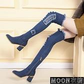 長靴女 牛仔布彈力靴女百搭網紅瘦瘦靴韓版秋冬高筒靴粗跟高跟過膝長靴子 快速出貨