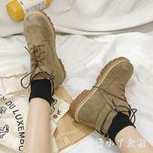 馬丁靴 新款秋季女英倫風短筒機車靴子學生韓版百搭瘦瘦短靴女 df3680【潘小丫女鞋】