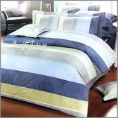 【免運】精梳棉 雙人加大 薄床包被套組 台灣精製 ~摩登風雅/藍 ~