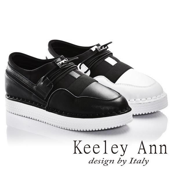 ★零碼出清★Keeley Ann街頭時尚拉繩拼接全真皮休閒鞋(白色)-Ann系列
