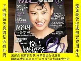 二手書博民逛書店悅己self罕見2009.10Y270271