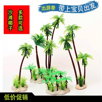 魚缸造景裝飾仿真水草水族假草水族箱佈景道具沙灘世界椰子樹造景(一顆椰子樹)─預購CH1170