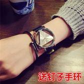 情侶手錶一對防水時尚款女新款潮流韓版學生女生簡約大方男錶  Cocoa
