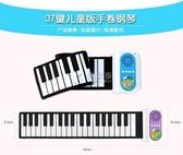 手鋼琴雲之曲兒童小手版手鋼琴37鍵益智早教玩具電子琴超好音質琴 俏女孩