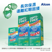 ALCON愛爾康全方位潤澤保養液【屈臣氏】300/300/118ML