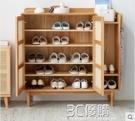 鞋櫃 維莎全實木藤編鞋櫃北歐橡木多功能客廳收納儲物家用小戶型玄關櫃 3C優購HM
