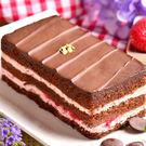 【艾波索】草莓黑金磚12公分