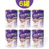 【新包裝】亞培 小安素強護Complete均衡營養配方1600g(香草口味)【箱購6罐】【佳兒園婦幼館】