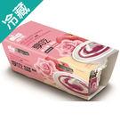 福樂原味優酪(附蘋果玫瑰醬包)150GX2杯【愛買冷藏】