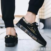 2019新款春季男鞋韓版潮流百搭休閒帆布板鞋男士夏季布鞋男生潮鞋      橙子精品
