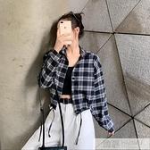百搭經典格子短款襯衫女裝春秋2020新款寬鬆復古抽繩顯瘦長袖外套 4.4超級品牌日