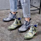 夏季男士雨鞋時尚平底水鞋膠鞋男雨靴低筒防滑廚房工作鞋短筒水靴「時尚彩虹屋」