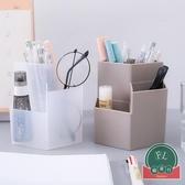 2個裝 多功能筆筒可愛小透明三格塑料收納盒復古簡約【福喜行】