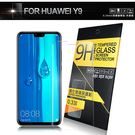 NISDA for HUAWEI 華為 Y9 2019 鋼化 9H 0.33mm玻璃螢幕貼-非滿版