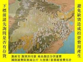 二手書博民逛書店僞滿洲電信罕見株式會社概要,內有大量圖片。Y13437