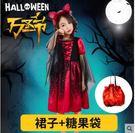 萬聖節兒童服裝女童吸血鬼女巫角色扮演小紅帽蝙蝠公主裙南瓜披風【W15+糖果袋】
