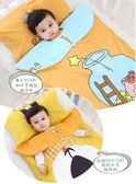嬰兒睡袋兒童寶寶防踢被神器中大童四季通用可脫膽被子