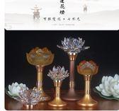 佛教用品led七彩水晶供佛蓮花燈佛供燈