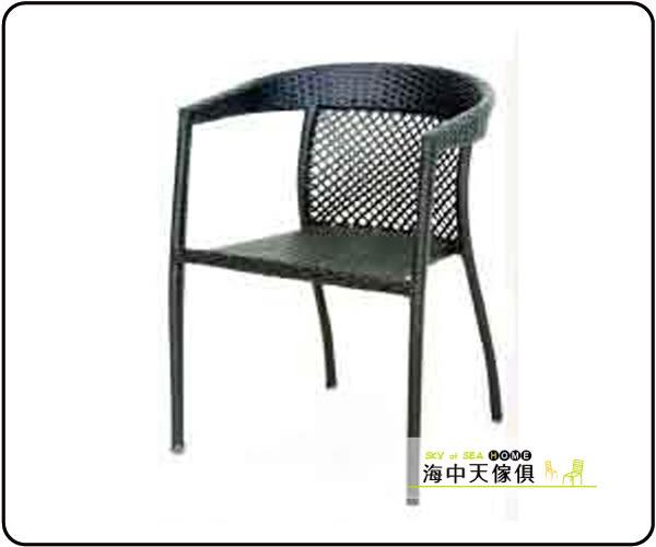 {{ 海中天休閒傢俱廣場 }} B-68 戶外休閒 塑膠藤桌椅系列 646-22 格林編籐椅