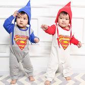 長袖兔裝 超人長袖連身衣+可愛帽 LU25227 好娃娃