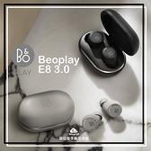 【台中愛拉風│B&O專賣店】 Beoplay E8 3.0 經典美學 真無線藍芽5.1 連續7小時 觸控式無線充電