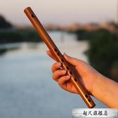 學生入門竹笛小笛子 無膜孔橫笛初學者兒童 成人樂器-全館免運