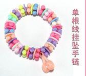 串珠手工DIY材料包兒童串珠子5-8歲