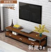 電視機櫃桌 茶幾組合家用客廳臥室地櫃小戶型簡易現代簡約 JA6947『科炫3C』