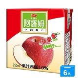 匯竑阿薩姆蘋果奶茶250ml x 6【愛買】