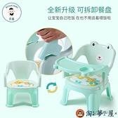 兒童餐椅兒童椅子座椅塑料靠背椅卡通小板凳【淘夢屋】