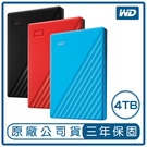 【新款】WD My Passport 4...