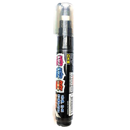 CKS玻璃白板擦擦筆-粉黑色(寬頭) 【愛買】