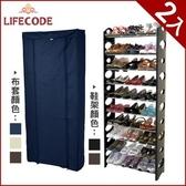 LIFECODE可調式十層鞋架-2色可選+防塵套-3色可選(2入)黑色+防塵套-藏青