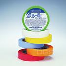 《Bel-Art》彩色標籤帶 Label Tape