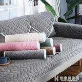 沙發墊秋冬毛絨布藝防滑簡約現代歐式坐墊扶手靠背巾套罩全蓋北歐 快意購物網