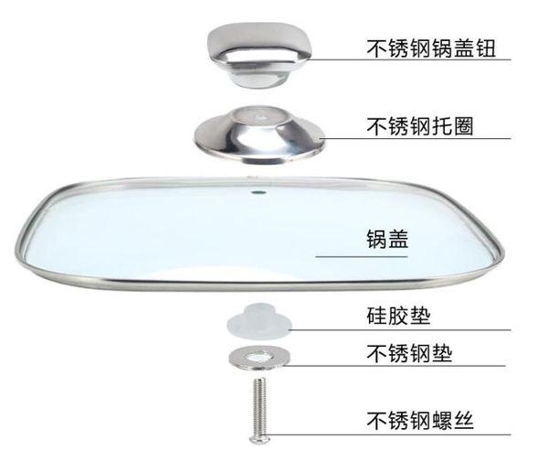 電熱鍋鍋蓋四方電火鍋30cm通用正方形電熱鍋鋼化玻璃蓋子配件