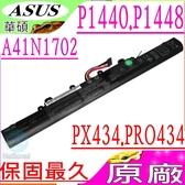 ASUS A41N1702 電池(原廠)-華碩 P1440 電池,PX434 電池,PRO434 電池,PRO434UA,PRO434UF,0B110-00480000
