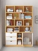 書櫃書架簡約落地小櫃子置物架客廳儲物臥室收納學生家用簡易書架YYJ