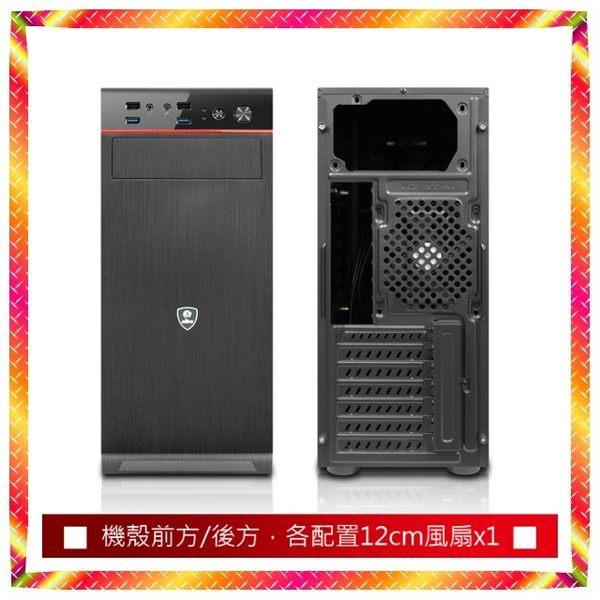 華碩B360M主機配備九代i5處理器 Quadro P620專業繪圖 SSD全新上市
