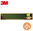 【奇奇文具】3M 558S-B熊熊可再貼備忘板