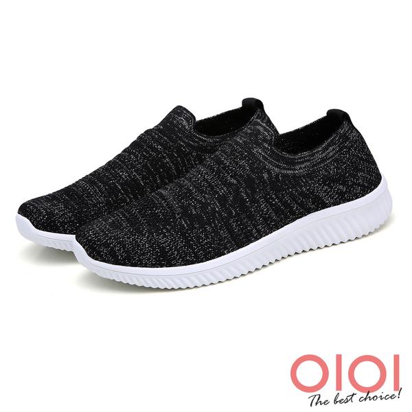 休閒鞋 軟Q彈力素色飛織休閒鞋(黑)*0101shoes【18-A3619bk】【現貨】