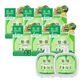 《台塑生醫》植簡蔬果食器洗淨液家庭組(2瓶+補充包*12包)