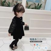 女童香風連身裙韓版絨公主裙寶寶長袖裙【奇趣小屋】