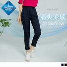 嚴選台灣製WINCOOL涼感紗面料,吸濕快乾的特性 布料彈力好親膚,好穿活動自如