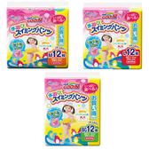 (12片裝) 日本 大王 GOO.N 境內版 幼兒游泳女用紙尿片 3種尺寸(M.L.BIG)