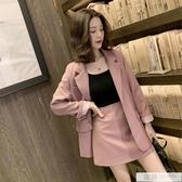 2020秋裝新款韓版時尚網紅西裝套裝裙女秋冬洋氣小香風氣質兩件套 韓慕精品