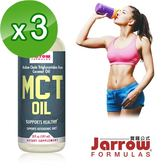 《Jarrow賈羅公式》中鏈三酸甘油脂MCT Oil(椰子油來源)(591ml/瓶)x3瓶組